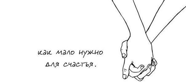 дурак люблю я тебя: