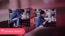 UNB [BOYHOOD] Album Trailer JUN