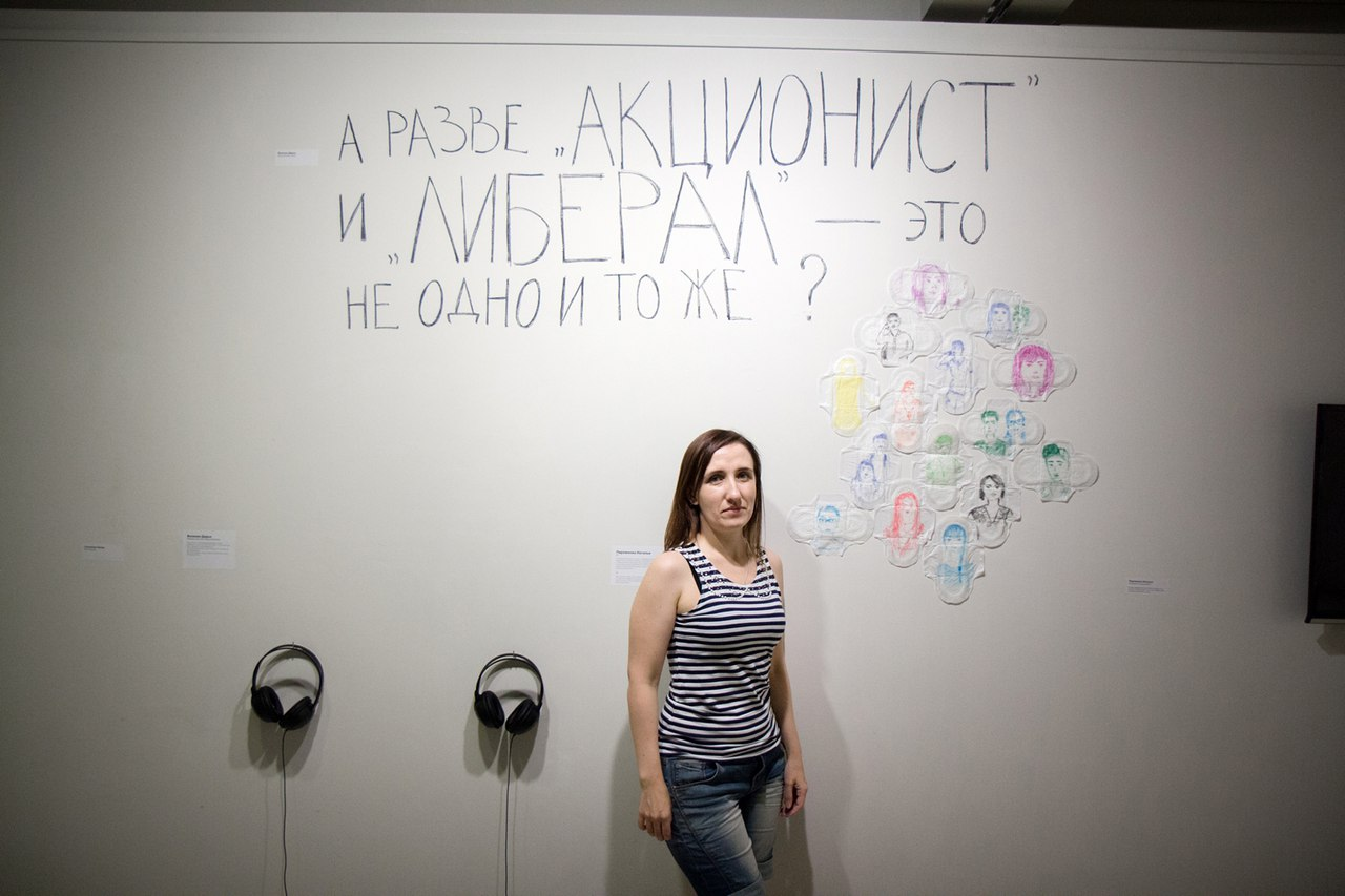 Афиша Перформансы без конца