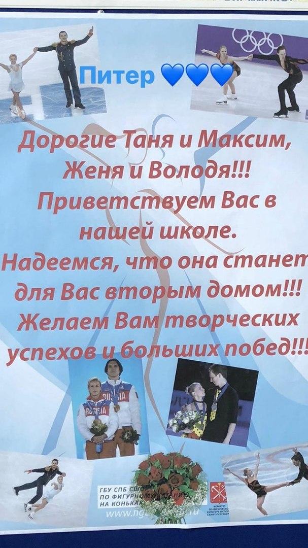 Евгения Тарасова - Владимир Морозов-2 - Страница 11 I9m-TcZpE4E