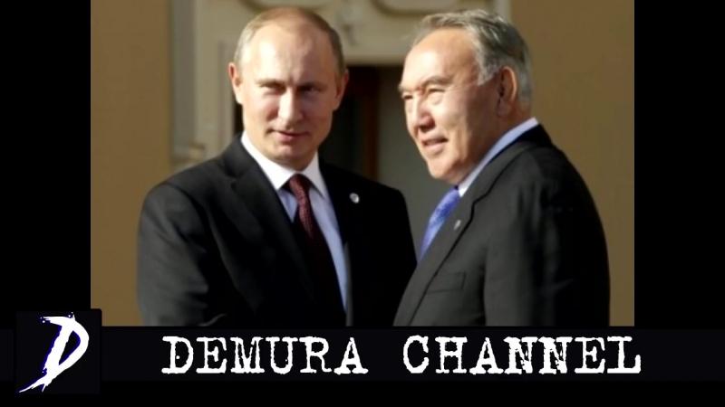 Как Путин уничтожил Россию. Потеря Средней Азии и Ирана. Часть 2