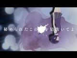 Kuroneko - Uso No Hibana