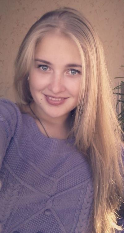 Таня Кудрявцева, 18 января 1996, Сызрань, id141359613