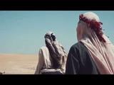 Huxley Brand Film 02# DESERT, ANTIOXIDANT ROUTINE (30)