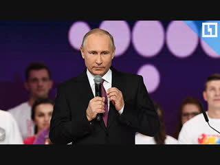 Путин награждает добровольцев