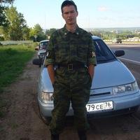 Игорёк Козлов