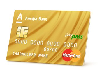 Оставить заявку на кредитную карту газпромбанка