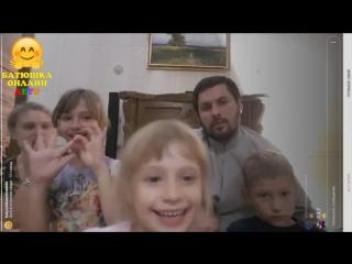 Батюшка онлайн дети. О. Николай Дубинин 1