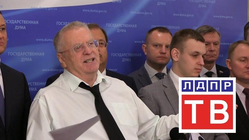 Жириновский дайте людям нормальный обогрев квартир!