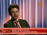Неделя 125 (07.09 2009- 11.09.2009) День 2, Роман Булгачёв