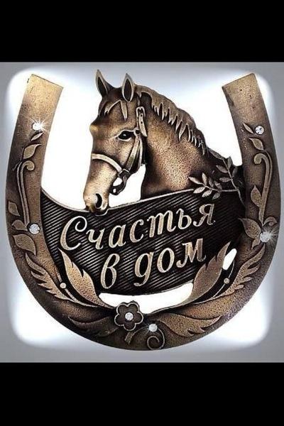 Πетр Γоршков