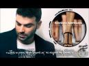 Pantelis Pantelidis - Skoupise Ta Podia Sou Kai Perase ( New Official Single 2014 )