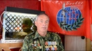 Эхо Афганской войны. Выпуск 7