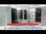 SKS_SANTEH_JUN(2)-10_taxi