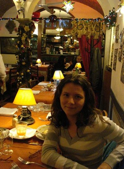Лена Назарова, 23 ноября 1995, Челябинск, id74986878