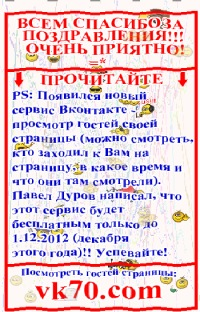 Пётр Сайченко, 9 октября 1990, Иркутск, id160106533