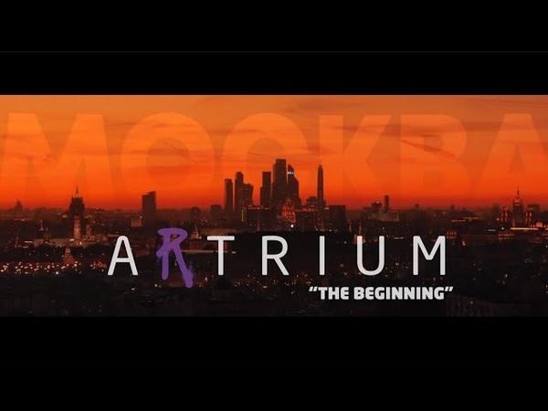 """ARTRIUM The BEGINNING"""" a Visual Mixtape"""
