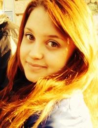 Дарья Скачкова