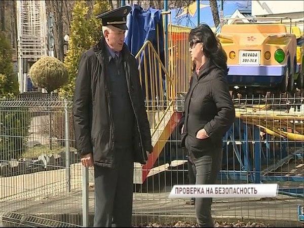 Аттракционы Ярославской области проверяют на безопасность