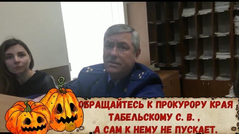 Наша общая победа над прокурорским безразличием. Краснодар.