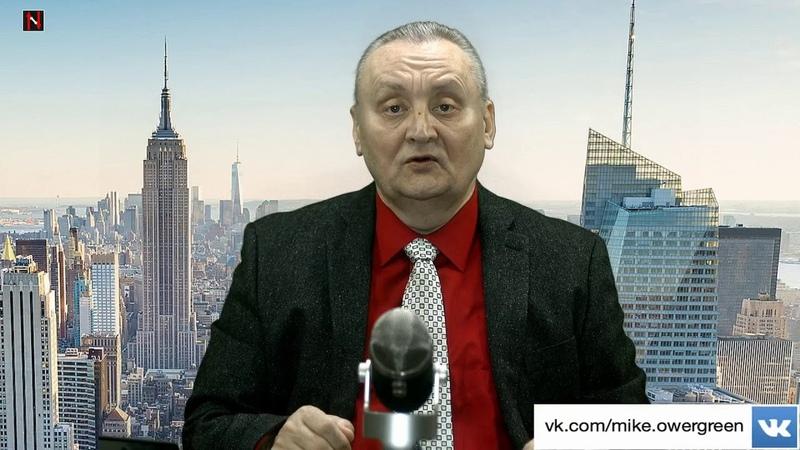 Евровидение и краснозадые гамадрилы. Девятая Седмица Часть 1
