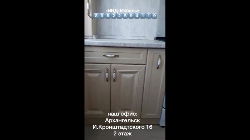Кухня шёлк клён