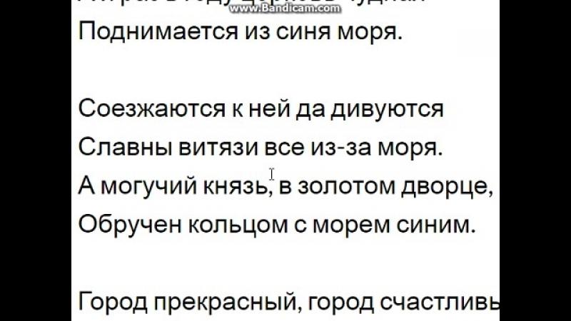 ПОТОП 19 ВЕКА ОПЕРА РИМСКОГО-КОРСАКОВА САДКО