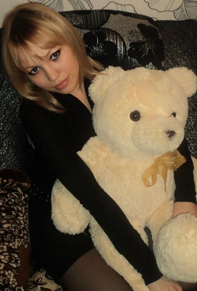 Катерина Ягофарова, 3 июня , Москва, id203752304
