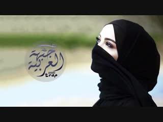 Fg - neshooni ( oriental style _ persian music _ trap remix ).mp4