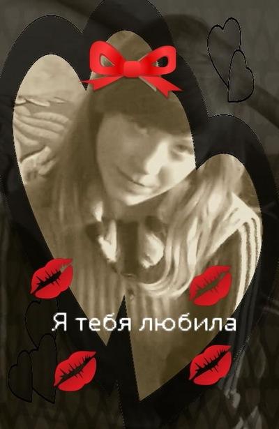 Анюточка Карпенко, id208979003