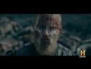 Викинги 5 сезон Русский трейлер 2018