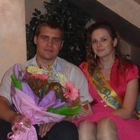 Юльчонок Пегова, 20 мая 1992, Череповец, id20074371