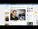 Как сделать кликабельную ссылку в статьях ВК в браузере Mozilla Firefox