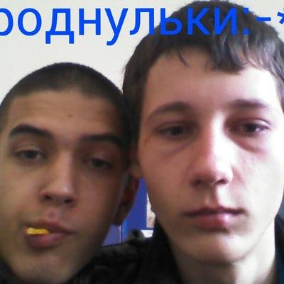 Александра Амелина, 23 апреля 1997, Ростов-на-Дону, id206338786