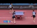 Ma Long Xu Xin vs Fan Zhendong Zhou Yu - Chinese National Games Final 2017 卓