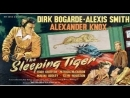 1954 Joseph Losey -The Sleeping Tiger -Dirk Bogarde, Alexis Smith, Alexander Knox)