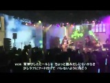 Voca Nico Night -Live Stage- Day1 (じん(自然の敵P) _ Jin(Sizen no Teki P))