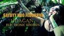ELECTRONIC KHOMUS /JEWS HARP/ BY SAYDYY KUO - UDAGAN