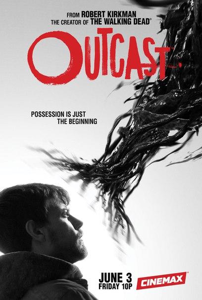 Изгой 1 сезон 1-10 серия Jaskier | Outcast
