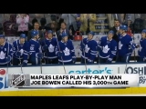 NHL Morning Catch Up: The Leafs survive | March 8, 2017