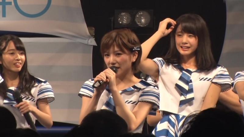 STU48 Setouchi 7 Prefecture Tour ~ Hajimemashite, STU48 desu. Renzoku Chouhen Live Documentary Series Vol. 1 Tokushima