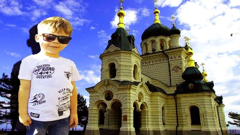 ФОРОССКАЯ ЦЕРКОВЬ Храм парящий над облаками ЧУДО В КРЫМУ