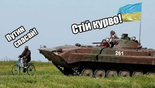 """За последнюю неделю из РФ в Украину было завезено около 30 танков, 11 бронированных машин, 6 """"Градов"""" и боеприпасы, - Скибицкий - Цензор.НЕТ 9152"""
