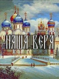 http://cs419619.vk.me/v419619673/86b9/tJa5XMNa9Ks.jpg