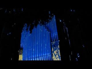 Концерт органный музыки + 3D-шоу