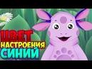 Лунтик поет Цвет настроения синий (Филипп Киркоров)