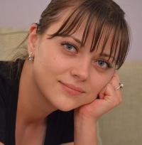 Марина Андриенко, 22 июня 1988, Санкт-Петербург, id1870366