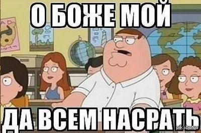 Медведев пообещал сдать местонахождение Азарова: Я обязательно с вами поделюсь - Цензор.НЕТ 1628