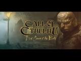 Call of Cthulhu Dark Corners of the Earth PC (2005). Стрим 7
