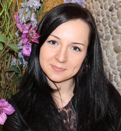Татьяна Борзых, 4 октября 1990, Тамбов, id7975639